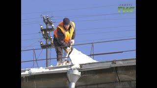 Самарские коммунальщики расчищают крыши после снегопада