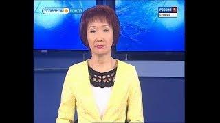 Вести Бурятия. 10-00 (на бурятском языке). Эфир от 22.02.2018