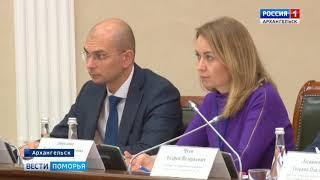 В Архангельске прошло заседание комиссии по вопросам развития Арктики