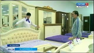 В майские праздники астраханцы смогут приобрести мебель по цене производителя