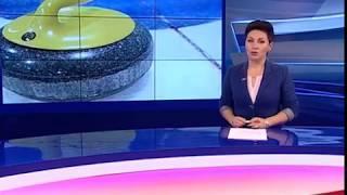 В Ярославле открывается бесплатная секция керлинга