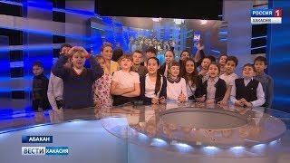 """ГТРК """"Хакасия"""" приглашает на экскурсии.  20.02.2018"""