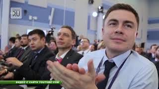 Для оценки участников конкурса «Лидеры России» применят искусственный интеллект