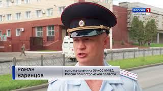 В полиции озвучили первые результаты экспертиз по делу об аварии на улице Советской в Костроме