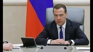 Госдума рассматривает кандидатуру Медведева на пост премьера. Прямая трансляция