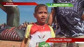 """Сильные люди: в Верхнем Услоне прошла """"Гонка героев"""" - ТНВ"""