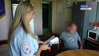 Костромские полицейские раскрыли дерзкую кражу иконы