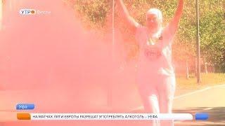 Уфимцы пробежали благотворительный марафон «MaturRun»