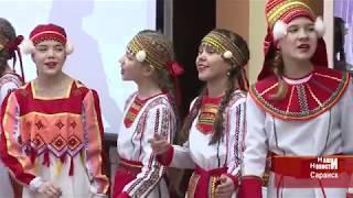 В Саранске наградили победителей конкурсов «Родной язык в семье» и «Летопись рода в истории народа»