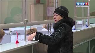 У костромских банков с нового года расширяется перечень страховых гарантий