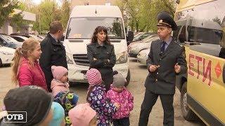 Екатеринбургским школьникам провели полезный урок прямо в автобусе