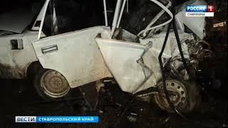 4 человека погибли в автоаварии на Ставрополье
