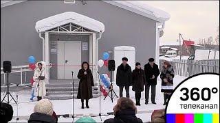 Новый фельдшерско-акушерский пункт открылся в городском округе Шатура