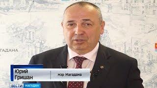 Магадан + Барановичи = Дружба
