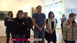 В Томске вспоминают народную художественную академию