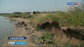 Травников: «Проекты по укреплению берегов  водохранилища претендуют на федеральную поддержку»