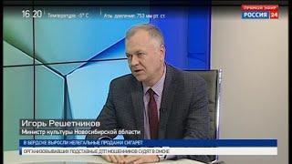 Новосибирская область стала лидером по темпам развития культуры