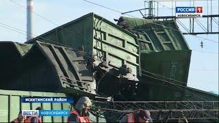 Два поезда столкнулись в Новосибирской области: подробности