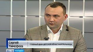 Магаданцы приняли участие во Всероссийском форуме «Россия – страна возможностей»