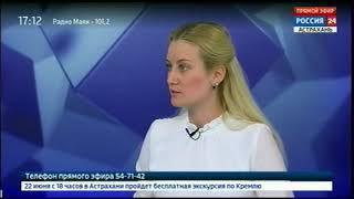 Обратная связь. Развитие детского спорта в Астраханской области