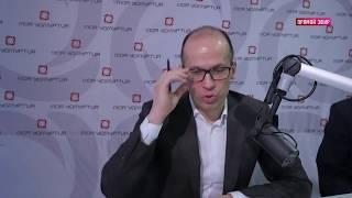 19 02 18 Утро с Главой Удмуртии — Об итогах Инвестиционного форума в Сочи