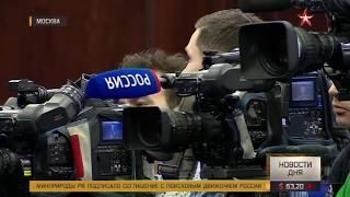 Сирия 2018 Новости РФ.