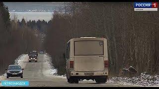 Автобусные маршруты в удаленные районы Петрозаводска