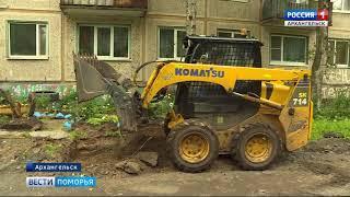 """В Архангельске проверили выполнение программы """"Комфортная городская среда"""""""