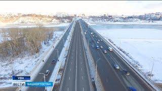 Каким будет новый мост через реку Белую и как изменится южный выезд из Уфы