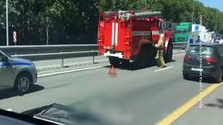 """Серьезная авария на трассе М-4 """"Дон"""" стала причиной крупной пробки"""