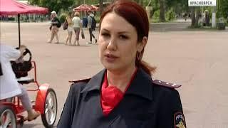 Мобильный наряд велополицейских начал работу на острове Татышев