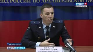 В региональном МВД провели пресс-конференцию «Как не стать жертвой мошенников»