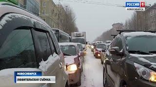 Транспортная блокада в час пик: новосибирцы выкладывают в соцсети видео самых сильных заторов