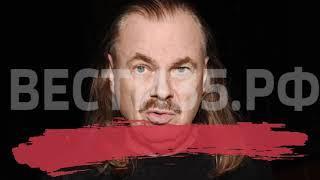 Владимир Пресняков-старший экстренно госпитализирован