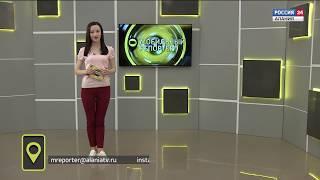 Мобильный репортер // 09.04.2018