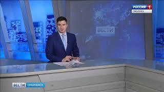 Заболеваемость детей в Смоленске пошла на спад
