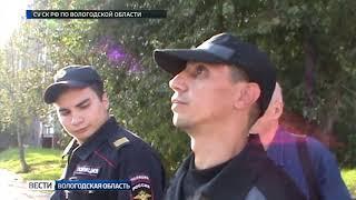 Серийного маньяка-педофила задержали в Вологодской области