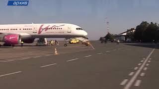 Полицейские наказали девушку за то, что та курила в самолете