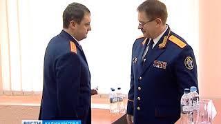 Калининградские следователи вернули в госказну более 11 млн рублей