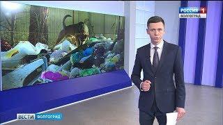 Вести-Волгоград. Выпуск 29.11.18 (21:45)
