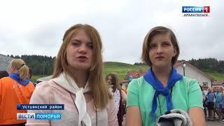 """В Устьянах открылась первая в истории Поморья смена """"Регион развития 29"""""""