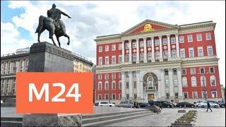 Как изменился центр Москвы за последнее время - Москва 24