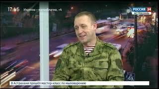 """""""Росгвардия. Карьера военного"""""""