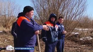 В Вологодской области действует запрет выхода на лёд