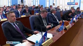 Депутаты перераспределили 170 млн рублей