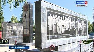 Новый Сквер ветеранов появится в Краснообске