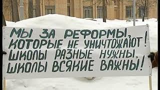 Новости 2010 03 11