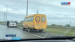 Сегодня утром под Архангельском фура столкнулась с автобусом