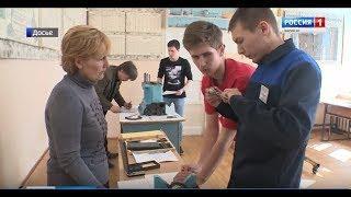 В Марий Эл подвели итоги регионального этапа Всероссийской олимпиады профмастерства
