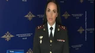 """380 тыс за """"обман с БАДами"""": на Дону задержаны подозреваемые в мошенничестве"""